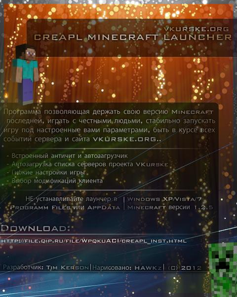 Vimeworld. Ru идеальные сервера minecraft!